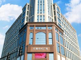 Zhongshan Lighting Era Hotel
