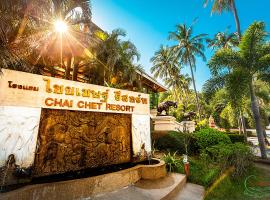 Chai Chet Resort Koh Chang, 코창