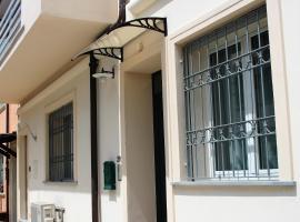 Casa Lu'