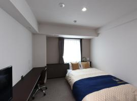 Hotel Showmeikan, Mishima (Kannami yakınında)