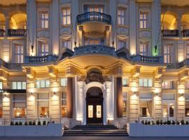 Austria Trend Parkhotel Schönbrunn Wien