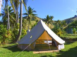 Waitui Basecamp, Matacawalevu (рядом с городом Nanuya Lailai)