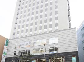 R&B Hotel Hachioji, Hachioji (Akishima yakınında)