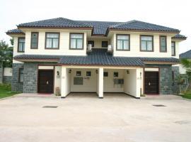 Yangjiang Hot Spring Resort, Yangjiang (Dongping yakınında)