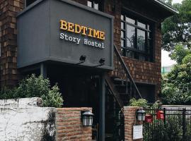 Bedtime Story At Chiang Mai
