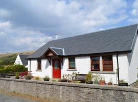 Tigh Mairead, Strachur (рядом с городом Creggans)