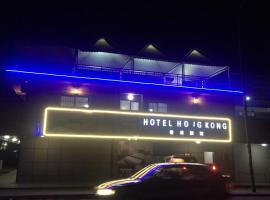 ETS Hong Kong Hotel
