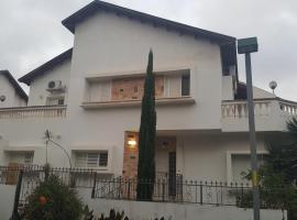 Einav Holiday House