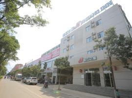 Jinjiang Inn Kunming Century City Erji Road Railway Station