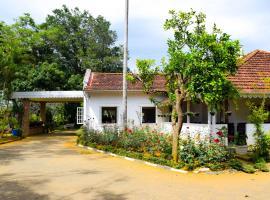 Rest House Bandarawela