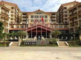 Fu An Tailong Seaview Hotel (Haihuadao), Danzhou
