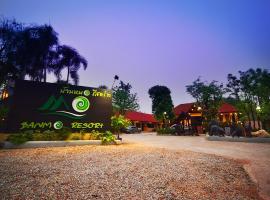 Baanmo Resort Sukhothai