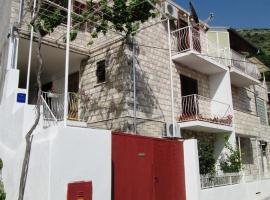 Apartment Iva, Дубровник (рядом с городом Luncijata)