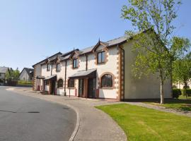 Forest Park Courtown - 2 Bedroom House