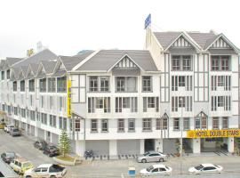 金馬崙高原雙星酒店