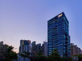 H2O HOTEL, Kaohsiung