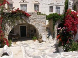 Zeus House Filoti Naxos, Filótion (рядом с городом Apérathos)
