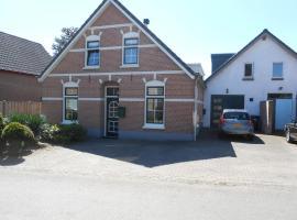Boshuuske, Groesbeek