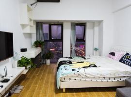 Shangya ApartHotel, Changsha (Yingwanzhen yakınında)
