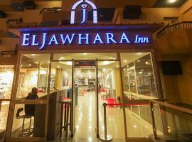 El Jawhara Inn