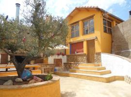 Casa Isabel, Olvés (рядом с городом Morata de Jiloca)
