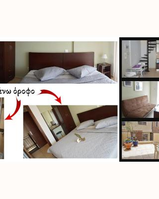Ameris Studios & Apartments