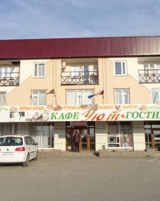 Mini-hotel Uyut