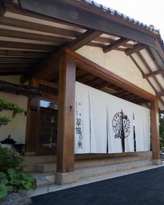 Onsen Guest House Aobato no Su