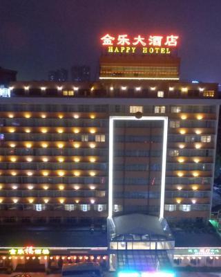 Shantou Happy Hotel