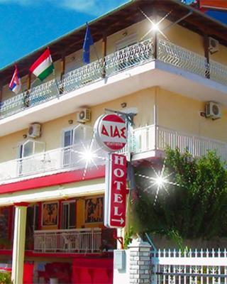 Hotel Dias Apartments