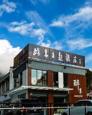 Huangshan Mountain Zuixiang Hotel