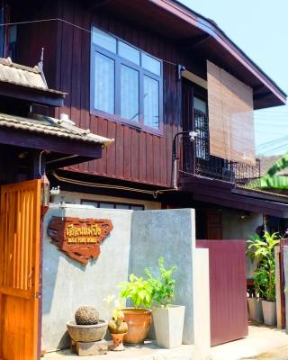 湄平家旅館