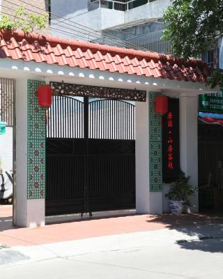 Tangyuan Shanfang Guesthouse