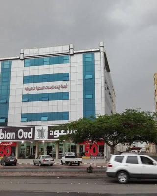 Elaf Furnished Apartments