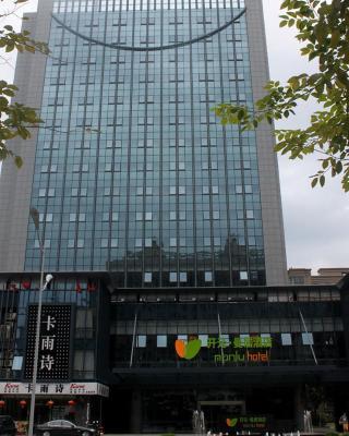 Shaoxing New Century Manju Hotel Keqiao