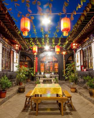 Weidaoyuan Inn