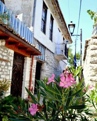 Guest House Vasili