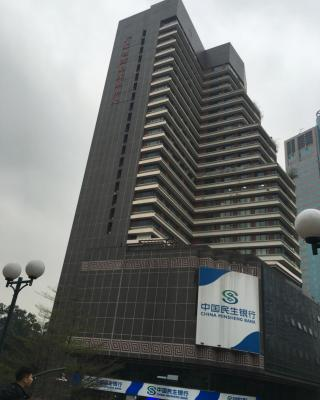 Yushang International Apartment Guangzhou Huanshi East Branch