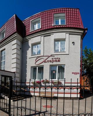 Hotel Galereya