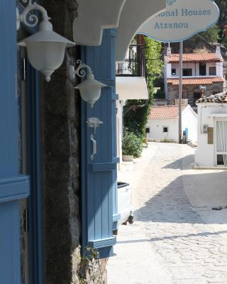 Traditional Houses Atzanou