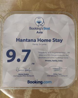Hantana Home Stay
