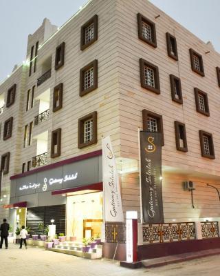 Gateway Salalah Apartments