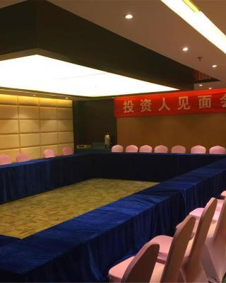 Taishideng International Hotel