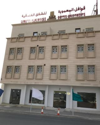 Qawafel Almamoorh Hotel Apartments