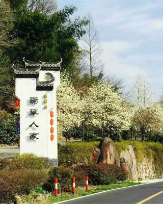 Huangshan Yuanxianglou No.66