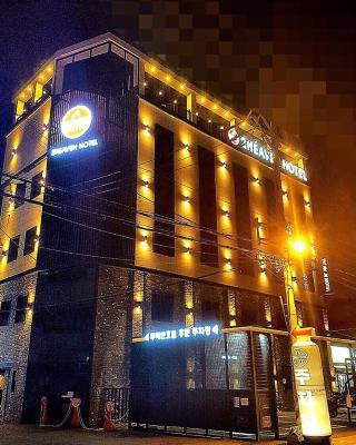 2 Heaven Hotel Lotte Waterpark