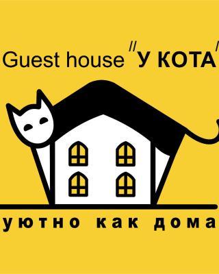 """Guest house """"U Kota"""""""