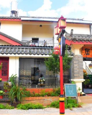 Kunming Stone Forest Homestay