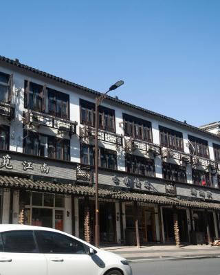 Wuzhen Mijiangnan Boutique Inn