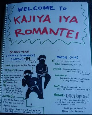 Experiencing Traditional Life Style Inn Kajiya Iya Romantei